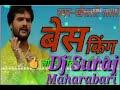 Khesari Lal yadav bhojpuri Songs dj Suraj Babu hai teck maharabari