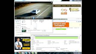 How To Download Fast And Furious 7