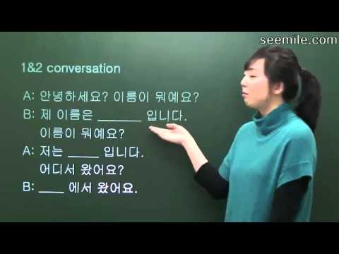 Self Introduction In Korean Language