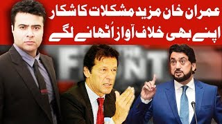 On The Front with Kamran Shahid - 19 June 2018   Dunya News