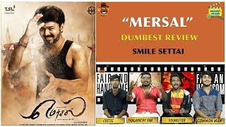 Mersal Movie Review | Dumbest Review | Smile Settai
