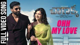 Ohh My Love Full Video Song | Chanakya Movie | Gopichand, Mehreen | Thiru | Sricharan Pakala