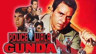 Policewala Gunda (1995) Full Hindi Movie   Dharmendra, Reena Roy, Mukesh Khanna, Deepti Naval