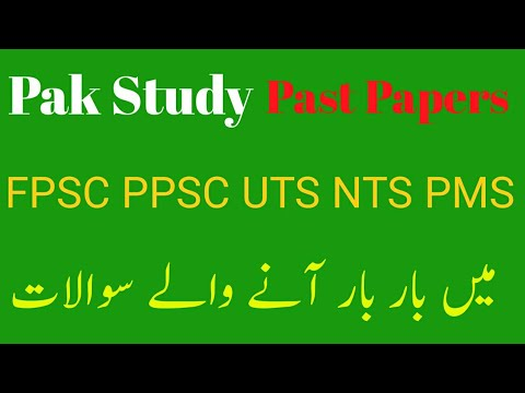 FIA Inspector Test 07 January 2019, FPSC past Papers, Set 11