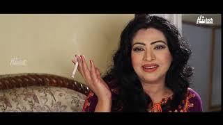 Pashto super hit movie Haider  2020