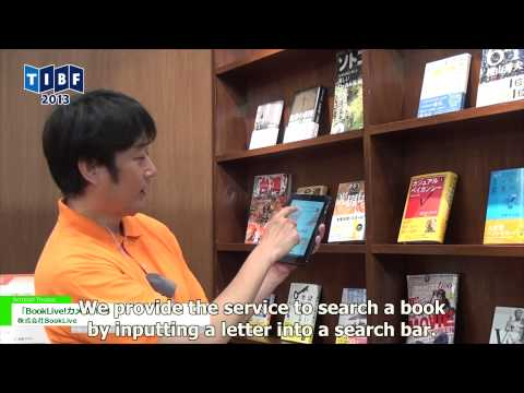 Electronic book search application