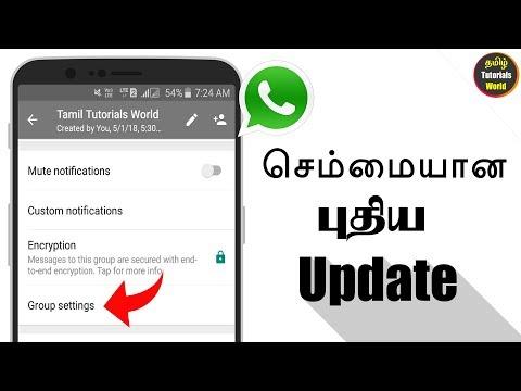 🔥 Whatsapp New Group Update Tamil Tutorials World_HD