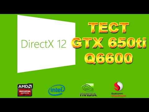 DirectX 12 тестирование в 3dMark