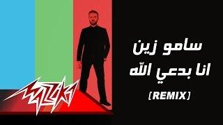 Ana Badaey Allah Remix - Samo Zaen انا بدعى الله ( ريمكس ) - سامو زين