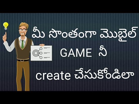 how to create a game without coding 2018(mobile game ) in Telugu