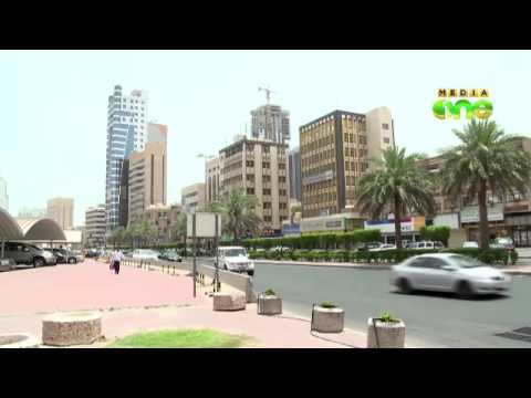 Kuwait: Commercial visit visas can be transferred until May 1