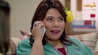 #x202b;مقطع يموت ضحك من مسلسل يوميات زوجة مفروسة أوي شوف دراما#x202c;lrm;