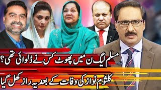 Kal Tak with Javed Chaudhry | 12 September 2018 | Express News