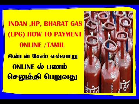 INDAN ,HP, BHARAT GAS (LPG) HOW TO PAYMENT ONLINE /TAMIL
