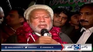24 News HD make history in Lodhran election