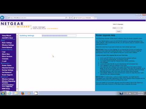 Netgear Router Updating Firmware Automatically For WNR2000V3 (Version 3) N300 Wireless Router