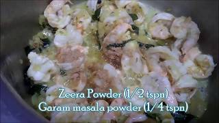 Prawns curry with coconut milk │ Prawns Curry Recipe