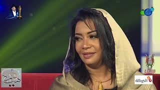 """#x202b;برنامج فن زمان """"الحلقة الثانية كاملةً"""" عن الشاعر / عبدالرحمن الريح (2) - رمضان 2018م#x202c;lrm;"""