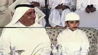 HH sheikh maktoum bin hamdan - PakVim net HD Vdieos Portal