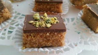 حلوى بدون فرن في 10 دقائق فقط  ب3 مكونات أساسية سهلة التحضير لا تفوتكم / حلويات العيد