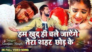 new punjabi sad song mp3 free download 2017 mr jatt