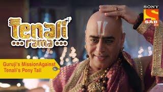 Your Favorite Character | Guruji