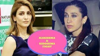 Karisma Kapoor & Riddhima Kapoor Don't Like Each Other || Bollywood Gossip || News Bulletin ||