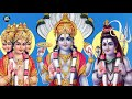 Anunnaki Gods of Ancient India