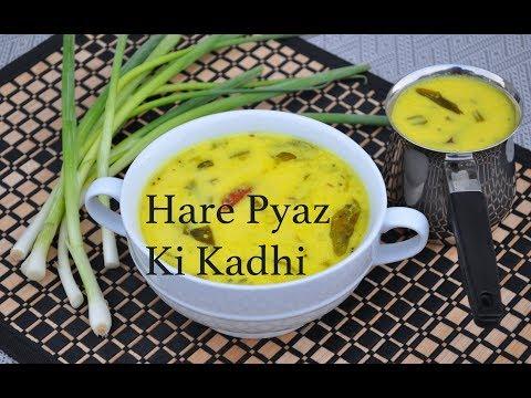 Hare Pyaz Ki Kadhi લીલી ડુંગળી ની કઢી (Spring Onion kadhi, Scallion Kadhi, Lili Dungaree Ni kadhi)