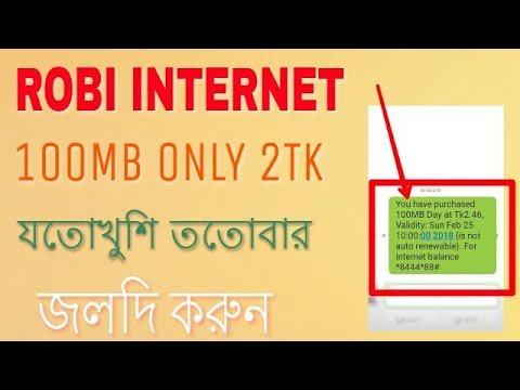 Robi Internet - 100MB Only 2TK | Robi Internet Pack
