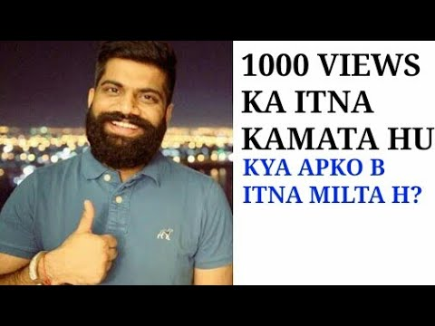How much Money Youtube pay for Per 1000 views | Earn More Money | Tips in Hindi |