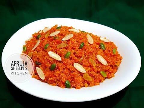 গাজরের হালুয়া রেসিপি | Gajorer Halua Recipe | Carrot Halwa Bangla Recipe| How to make Gajorer Halua