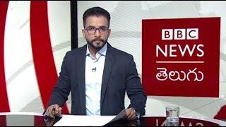Pakistan is heading towards economic crisis: BBC Prapancham with Venkat Raman - 10.10.2018