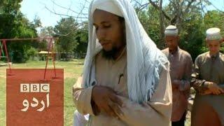 کیوبا کے مسلمانوں کا گذارہ کیسے؟ - BBC Urdu