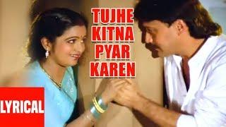 Tujhe Kitna Pyar Karen Lyrical Video   Kudrat Ka Kanoon   Lata Mangeshkar, Shabbir Kumar
