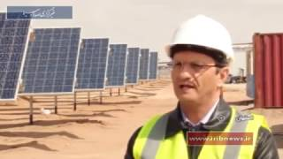 Iran made Solar Energy Farm, Upper Jarqavieh district انرژي خورشيدي بخش جرقويه بالا اصفهان ايران