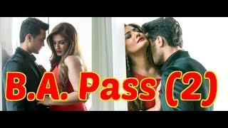 raveena tandon new movies  is like ba pass movies