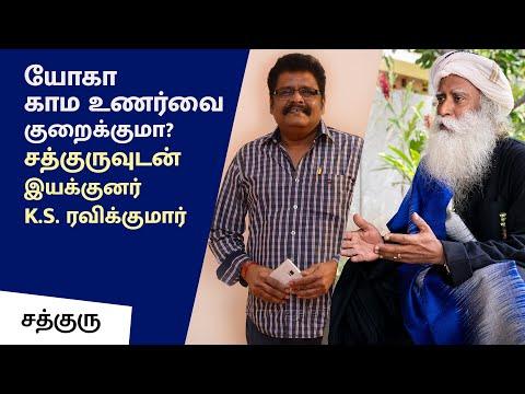 Will yoga reduce lust? - Director K.S. Ravikumar with Sadhguru   Vijay TV: Athanaikum Asai padu