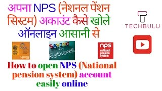 How To Open NPS (National Pension System) Account Online - Step by Step Procedure -Explained Hindi