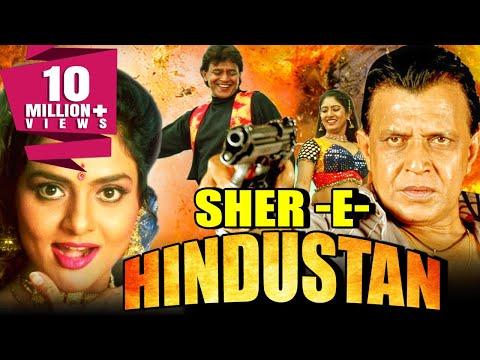 Jaani Dushman 1979 Full Hindi Movie Sunil Dutt Sanjeev Kumar