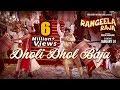 Rangeela Raja - Dholi Dhol Baja | Govinda | Mishika Chourasia | Pahlaj Nihalani | 18th Jan 2019