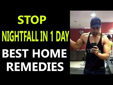 How to STOP NIGHTFALL | स्वप्नदोष से छुटकारा पाएं 1 दिन में | Home Remedies For Nightfall - Hindi