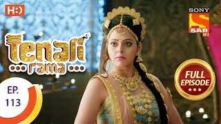 Tenali Rama - Ep 113 - Full Episode - 12th December, 2017