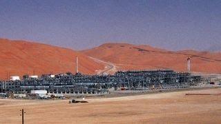 LSE CEO: Saudi Aramco IPO part of long-term strategy promoting Saudi economy