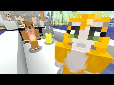 Minecraft Xbox - B.O.A.T [585]
