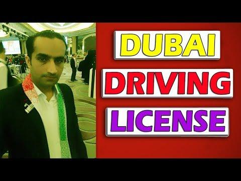 Dubai Driving License Basic Requirements & Benefits