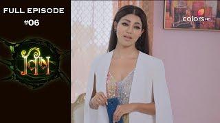 Vish - 17th June 2019 -  विष - Full Episode
