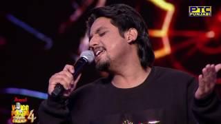 A Kay   Kavan Bole Banere Te   Live Performance   Studio Round 10   Voice Of Punjab Chhota Champ 4