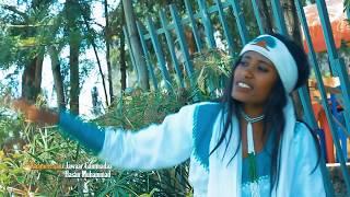 Hawwii Qananii 'Dhugaa' Oromo/Oromiyaa Music 2019 New Videos & Books