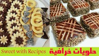 عمل بسكويت بالڤانيليا و الشيكولاته ابيض اسود ||  How to make Pinwheel Cookies
